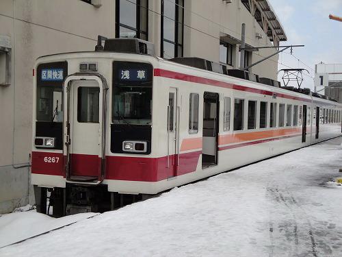 田島駅.jpg