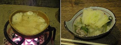 鶏鍋3.jpg