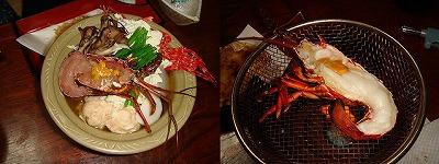 2鍋と海老.jpg